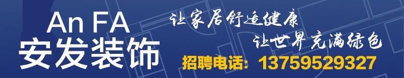 昆明安�l�b�工程有限公司