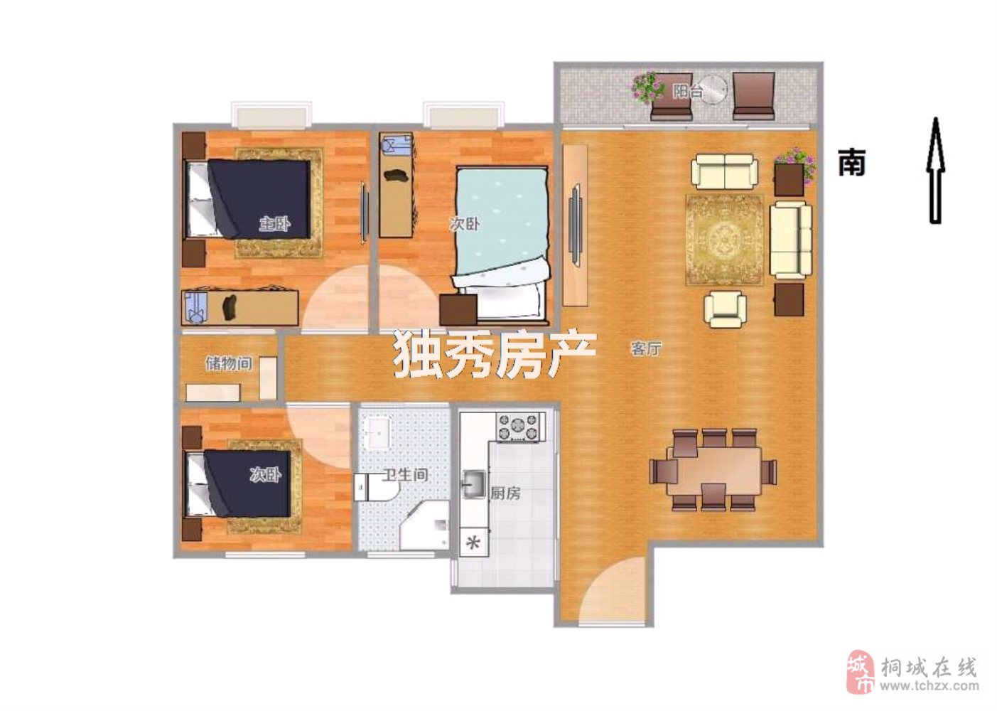 久阳花漾年华3室2厅1卫价格低户型好采光