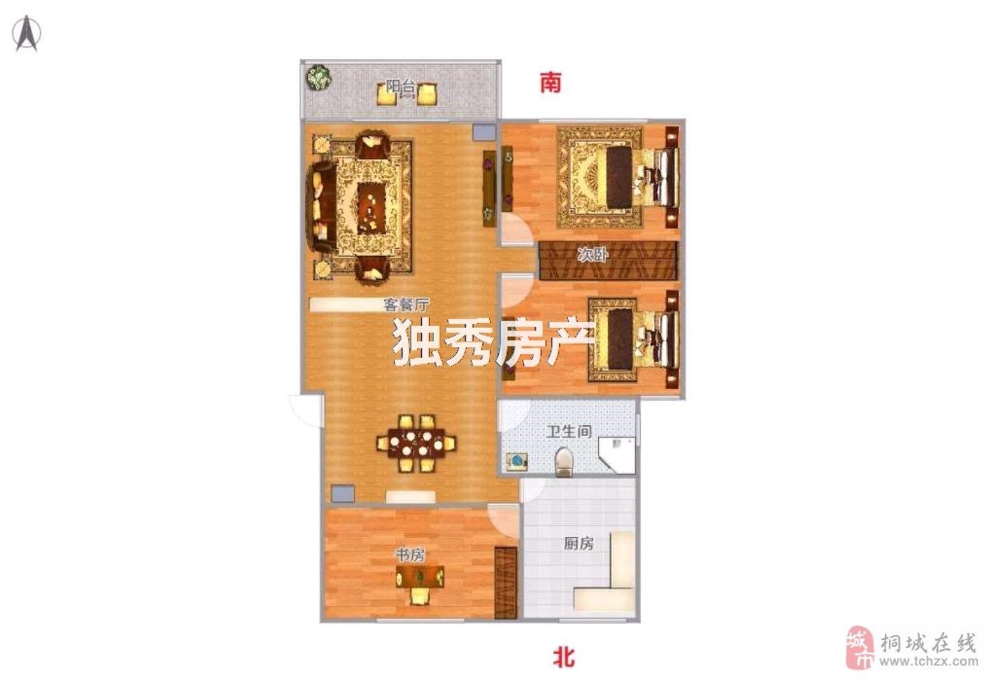 桐城市粮食局宿舍3室2厅1卫48万元