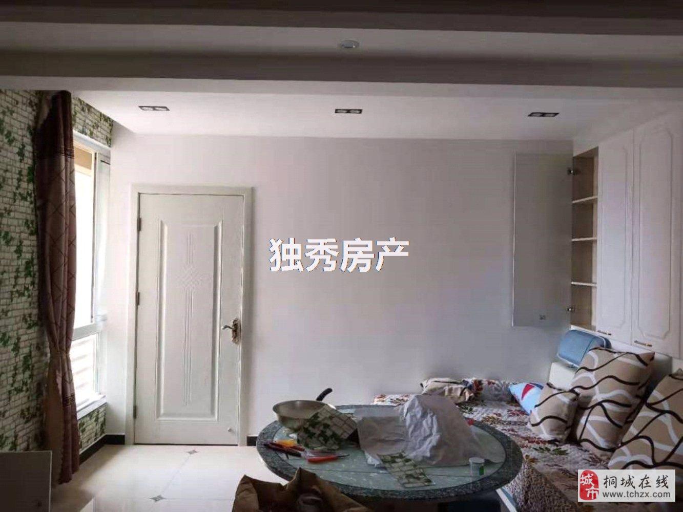 梧桐凤凰城3室2厅1卫75万元