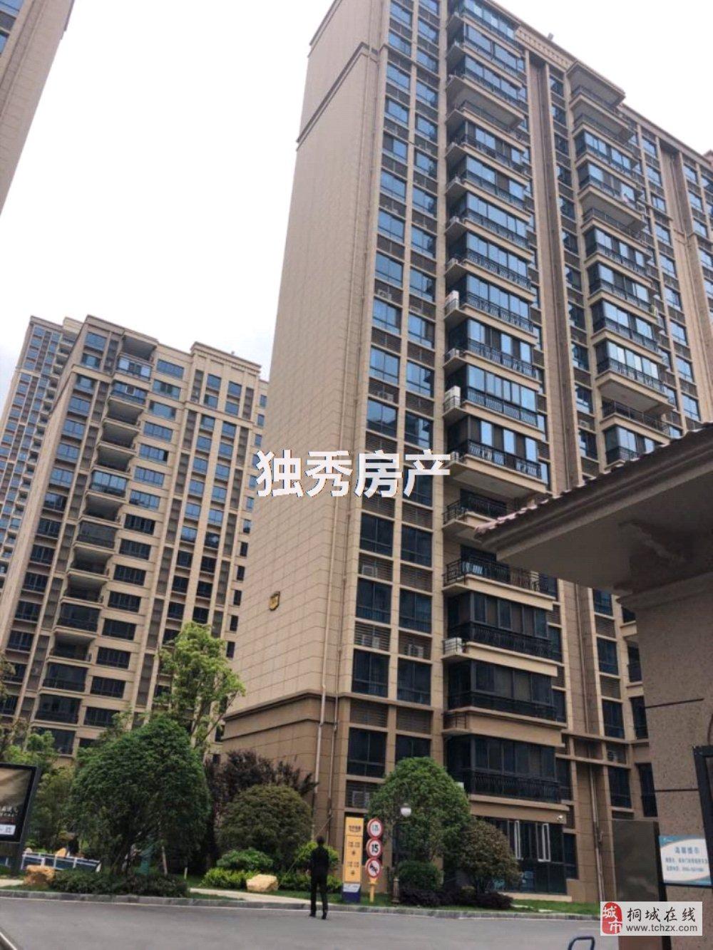 桐城碧桂园3室2厅1卫72万元