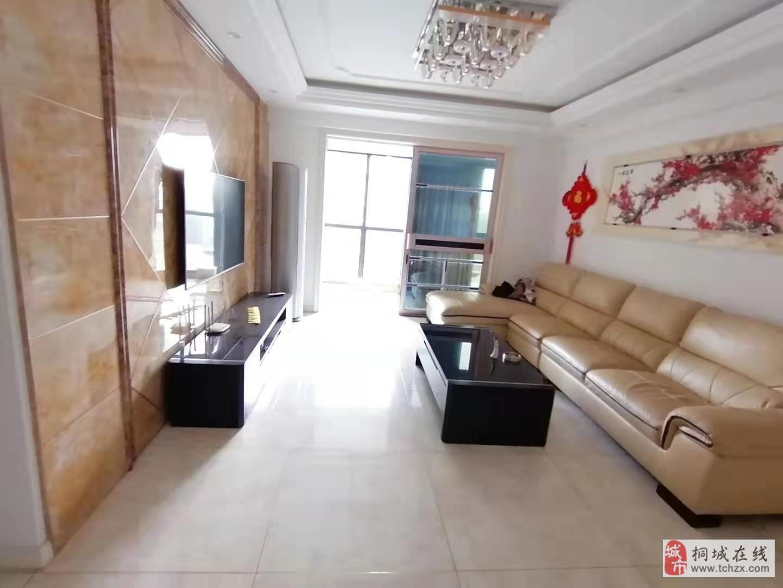 久阳·花漾年华+全新豪装四房+采光极佳+亏本价急售