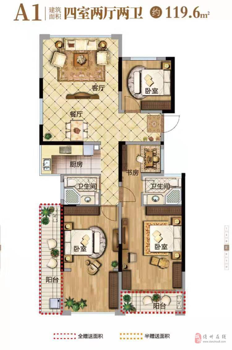 京艺源3室2厅2卫113万元