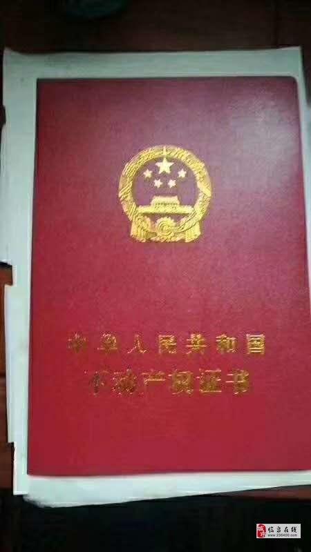 临泉第四中学北门,2室1厅,证件齐全,随时过户