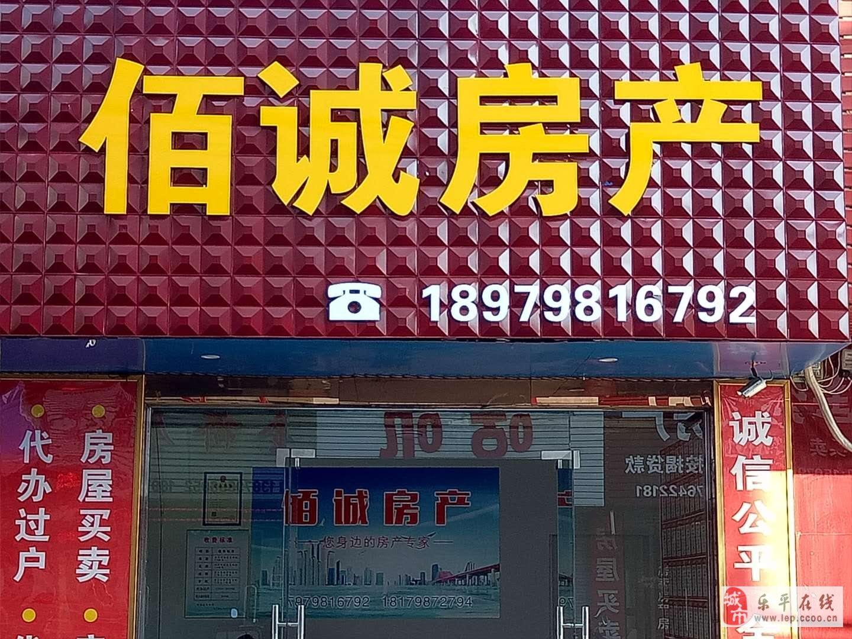 E4241鸿宇锦绣城3室2厅2卫66.5万元