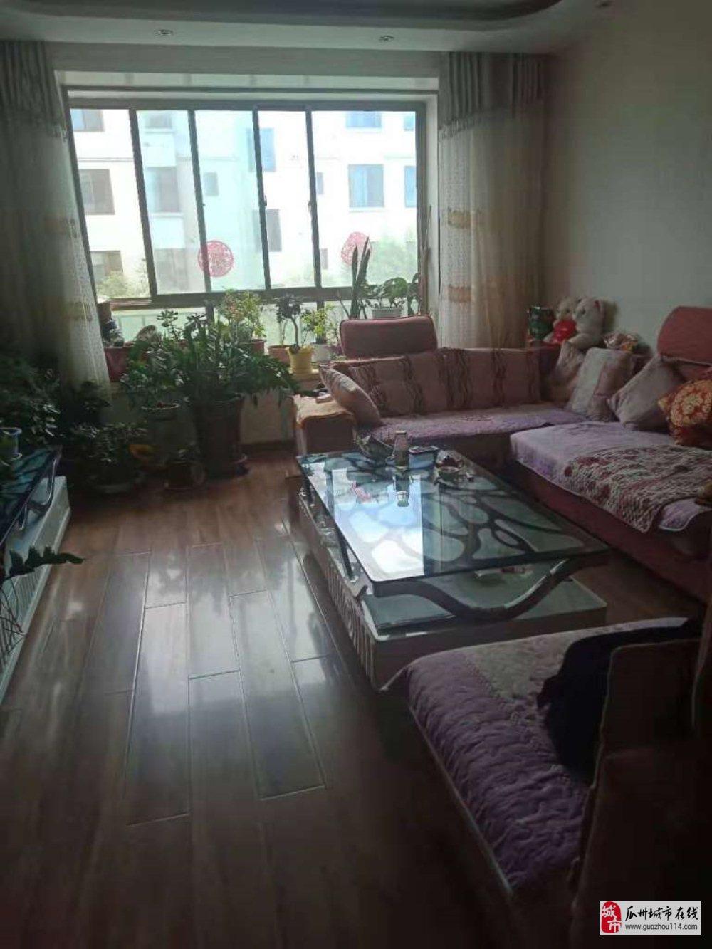 龍澤園3室2廳1衛42萬元