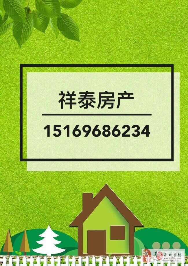王府小区1楼99平3室1厅1卫55万元双证