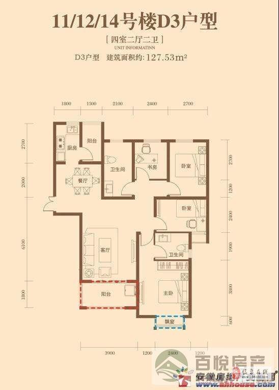 名邦·国际花都3室2厅1卫90万元