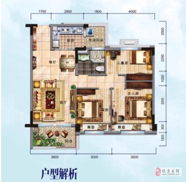 临泉碧桂园顶楼3室2厅1卫65万元