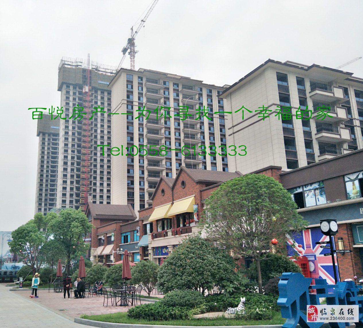 临泉碧桂园4室2厅2卫107万,视野好,看公园
