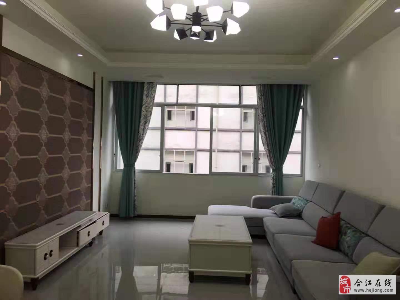 张湾还房3室1厅2卫45.8万元
