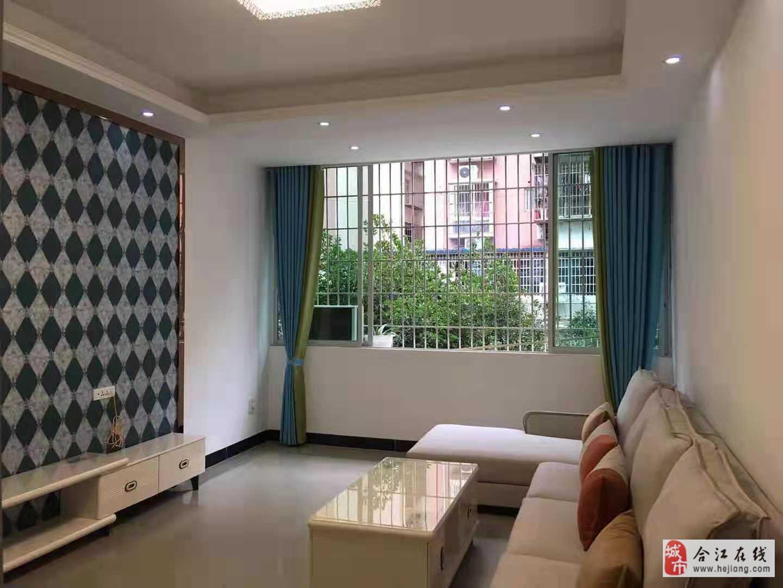 张湾还房2室2厅1卫43.8万元