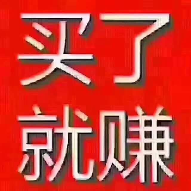 凤山学府90.15平方户型方正152万