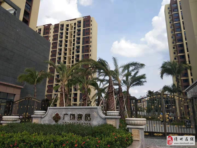 儋州最有升值空间的商用住宅地段