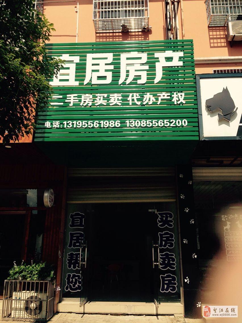 春江花园2室2厅1卫75万元