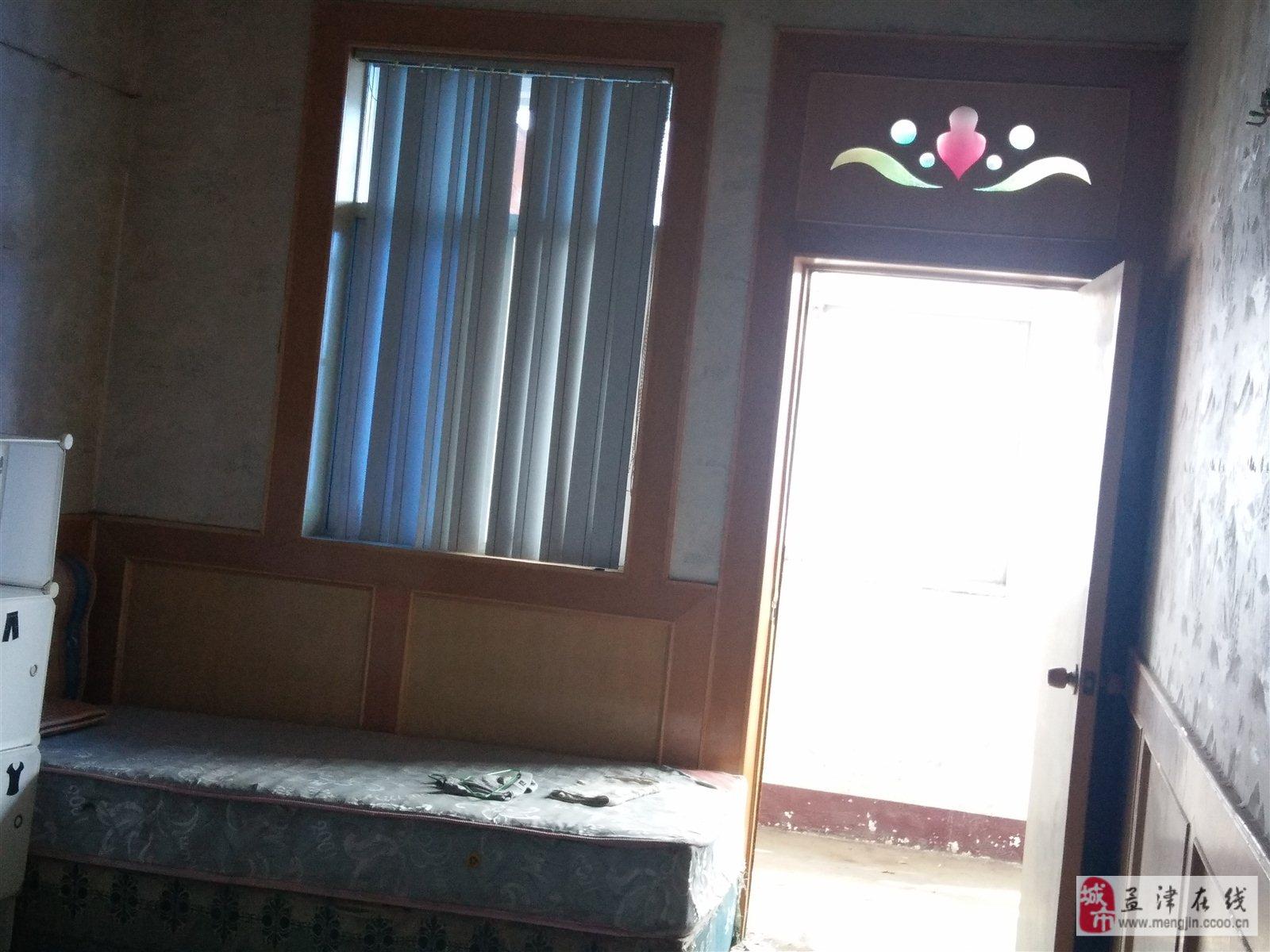 粮食局家属院4室2厅41万元