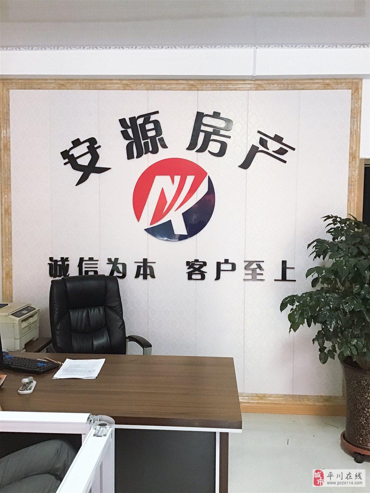 龙兴源小区100平米精装修2室2厅1卫40万元