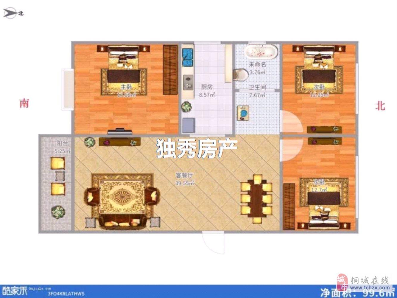 阅城国际三室二厅一卫前年装修拎包入住