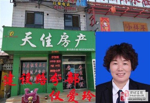 上海城市16楼135平方精3室2厅2卫50万