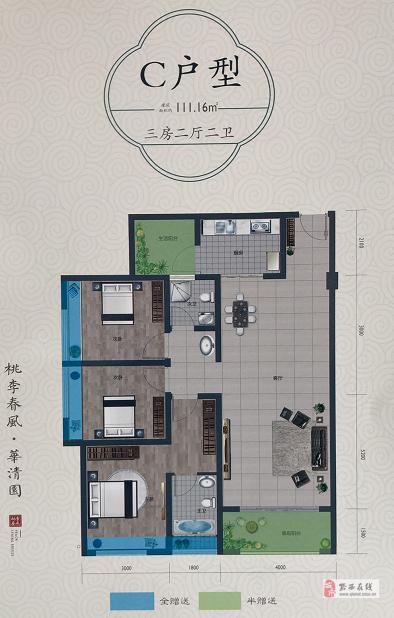 急售黔西高铁站首付8.5万买3室2厅2卫42万元