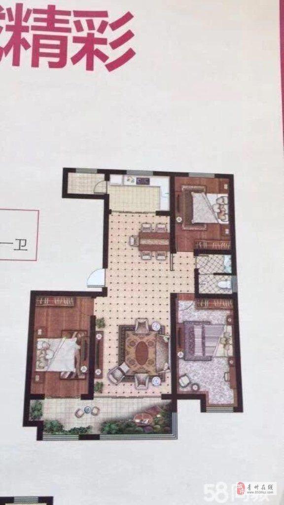 旭馨園5樓132平3室帶車位儲102萬包改名按揭