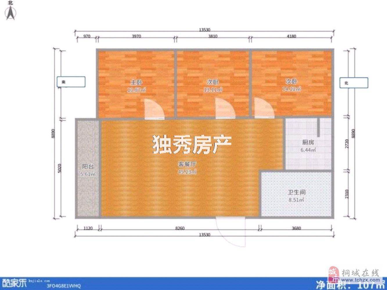 出售阅城国际精装房3室2厅1卫75万元近学校