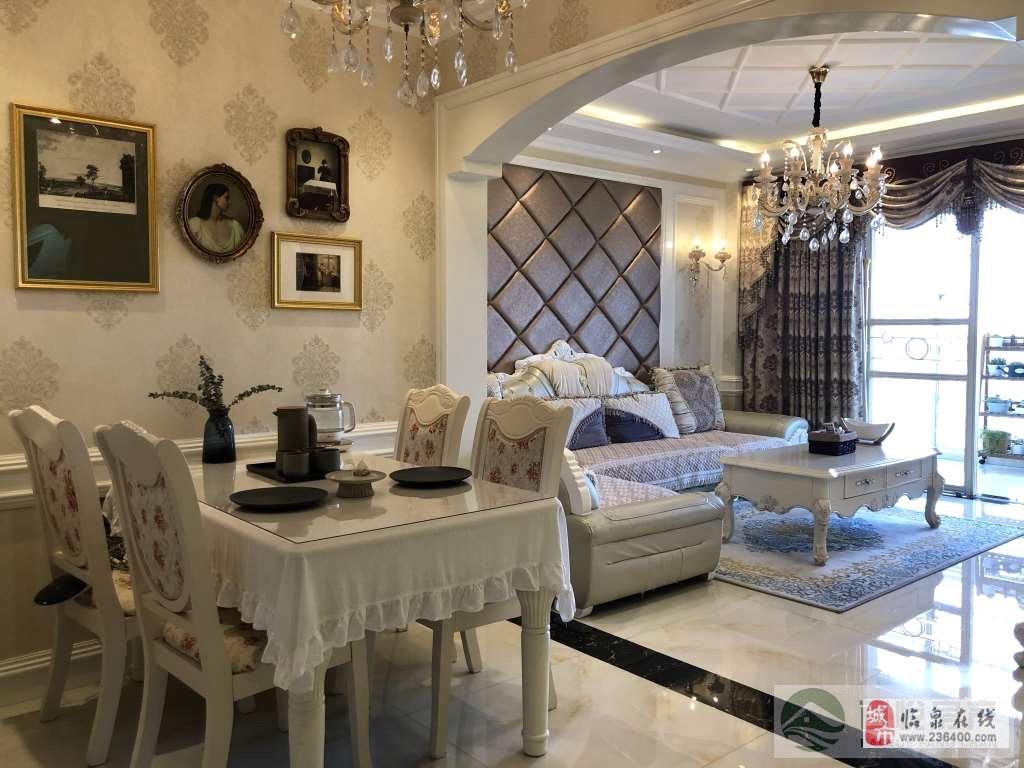 新时代小区送家具家电3室2厅1卫96万元