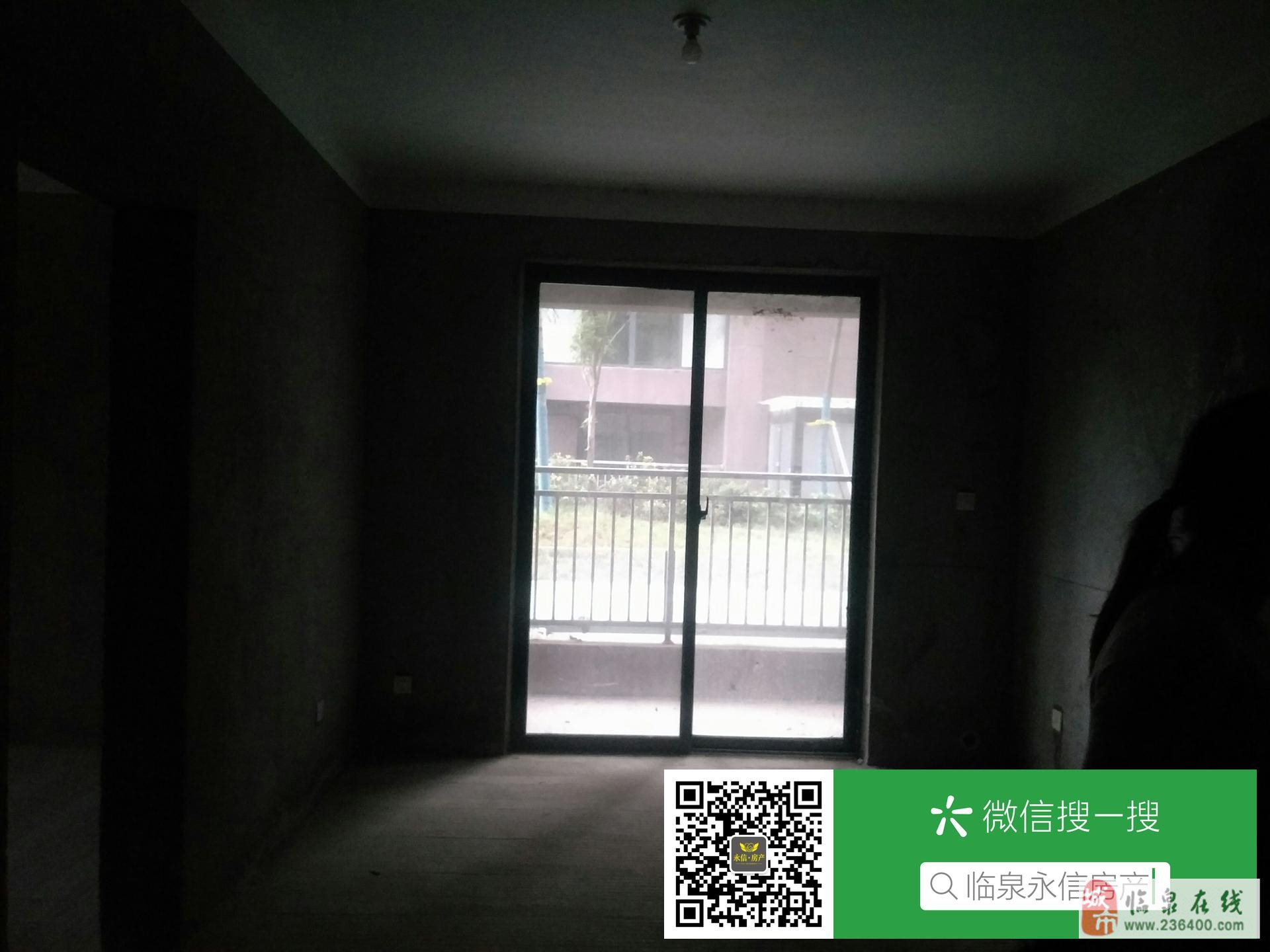 同运凯旋名门2室2厅1卫+西边户+送阁楼+双阳台