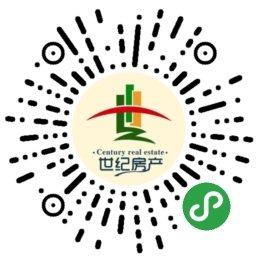 中高凤凰城【顶账房】【100平送20平】
