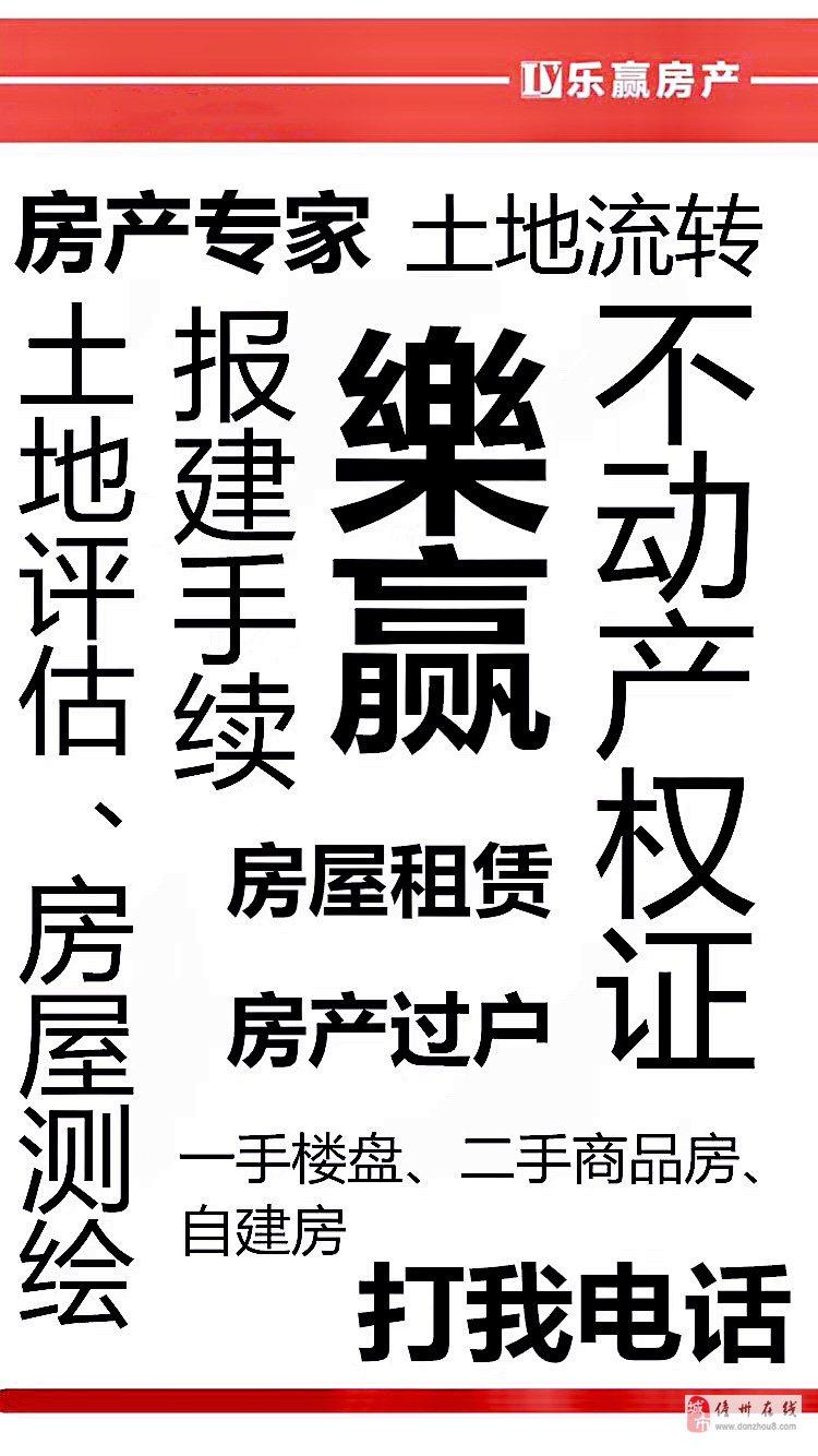 世茂天城精装4房单价7700/㎡出售