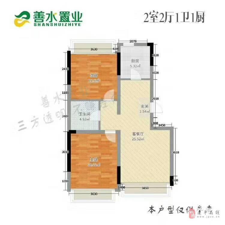 皇家公馆多层6楼顶层,经典户型,学区房,全款协议