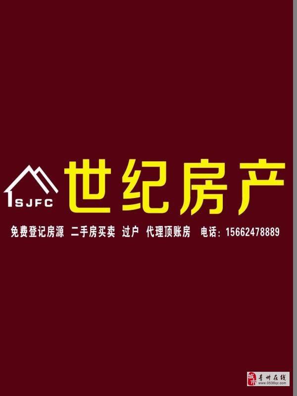 南阳欣城,一楼带院,136平140万可贷款