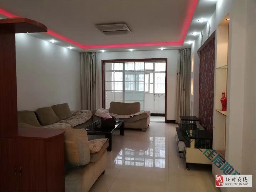 世纪华庭中装高层三室可过户可看房