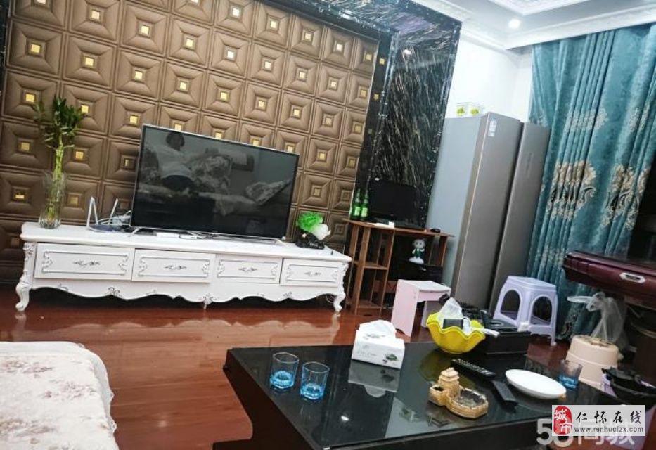 姜家寨精装修拎包入住关门卖41.8万元