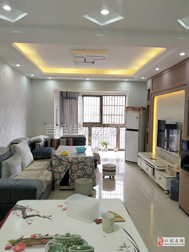 仁怀惠邦国际城3室2厅2卫83.8万元
