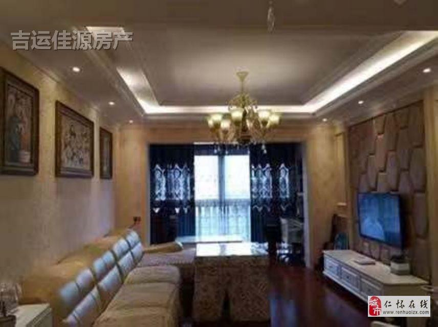 仁怀惠邦国际城2室1厅1卫76.8万元