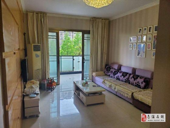 长江国际3室2厅1卫61.8万元