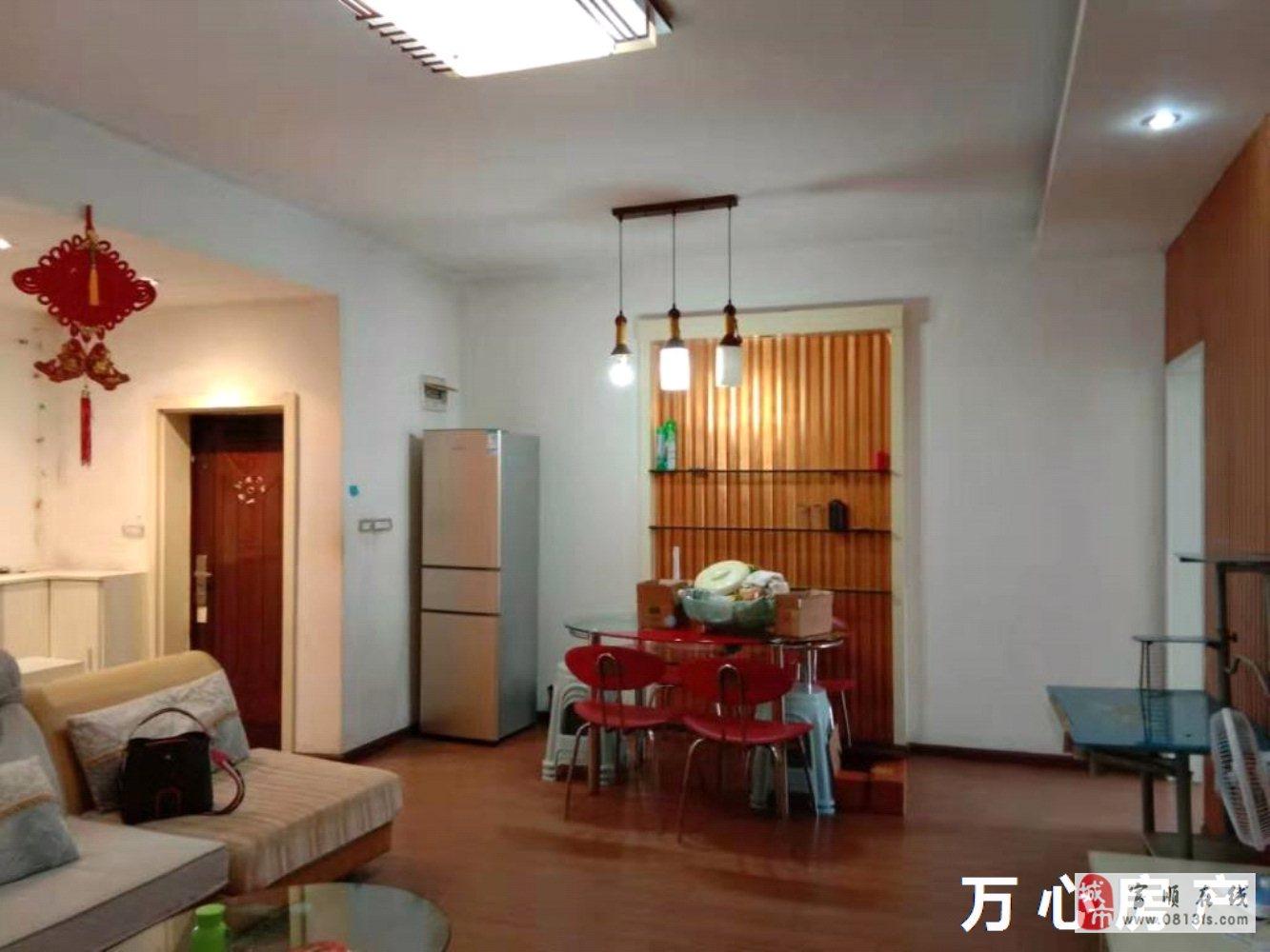 吉安宾馆旁3室2厅1卫精装房仅售价35万元