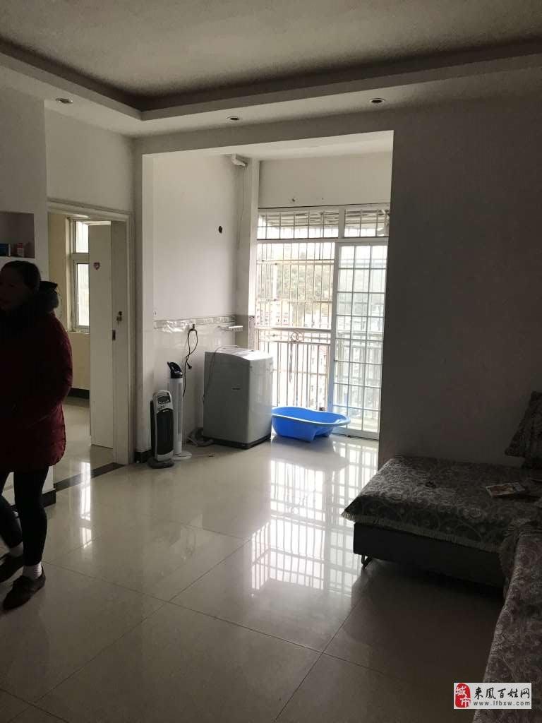 錦華苑學區房2室2廳1衛低價出售32.5萬元
