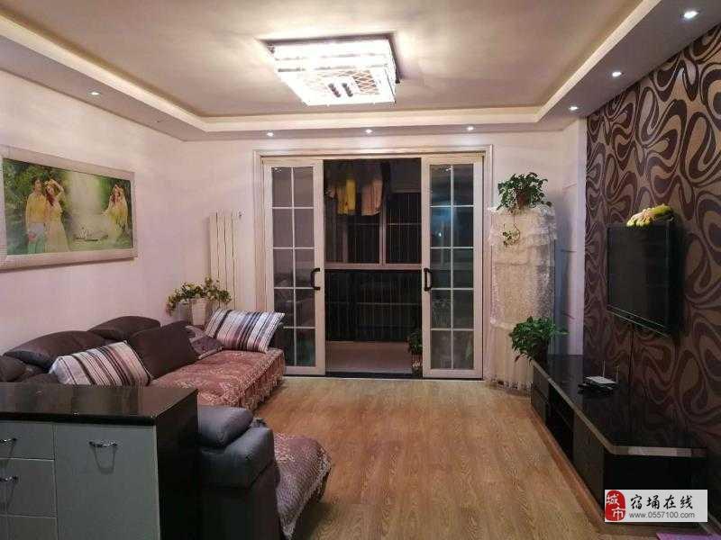 华林苑133平方3室2厅2卫86万精装