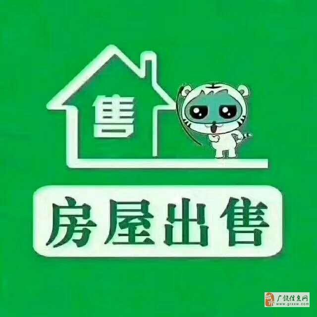 【急售】渤海御苑多层2楼,带车库