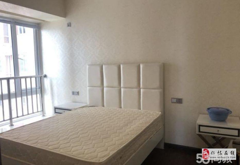 仁怀国酒新城3室2厅2卫88.8万元