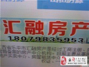 鸿宇锦绣城毛胚3室2厅2卫80万T654