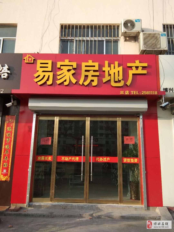 9899渤海锦绣城3室2厅2卫150万元