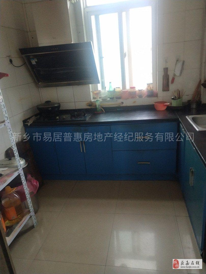 【易居普惠】龍溪苑19.8萬三室兩廳裝修房帶地下室