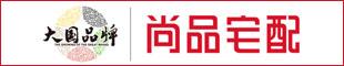 四川最空间装饰设计有限公司