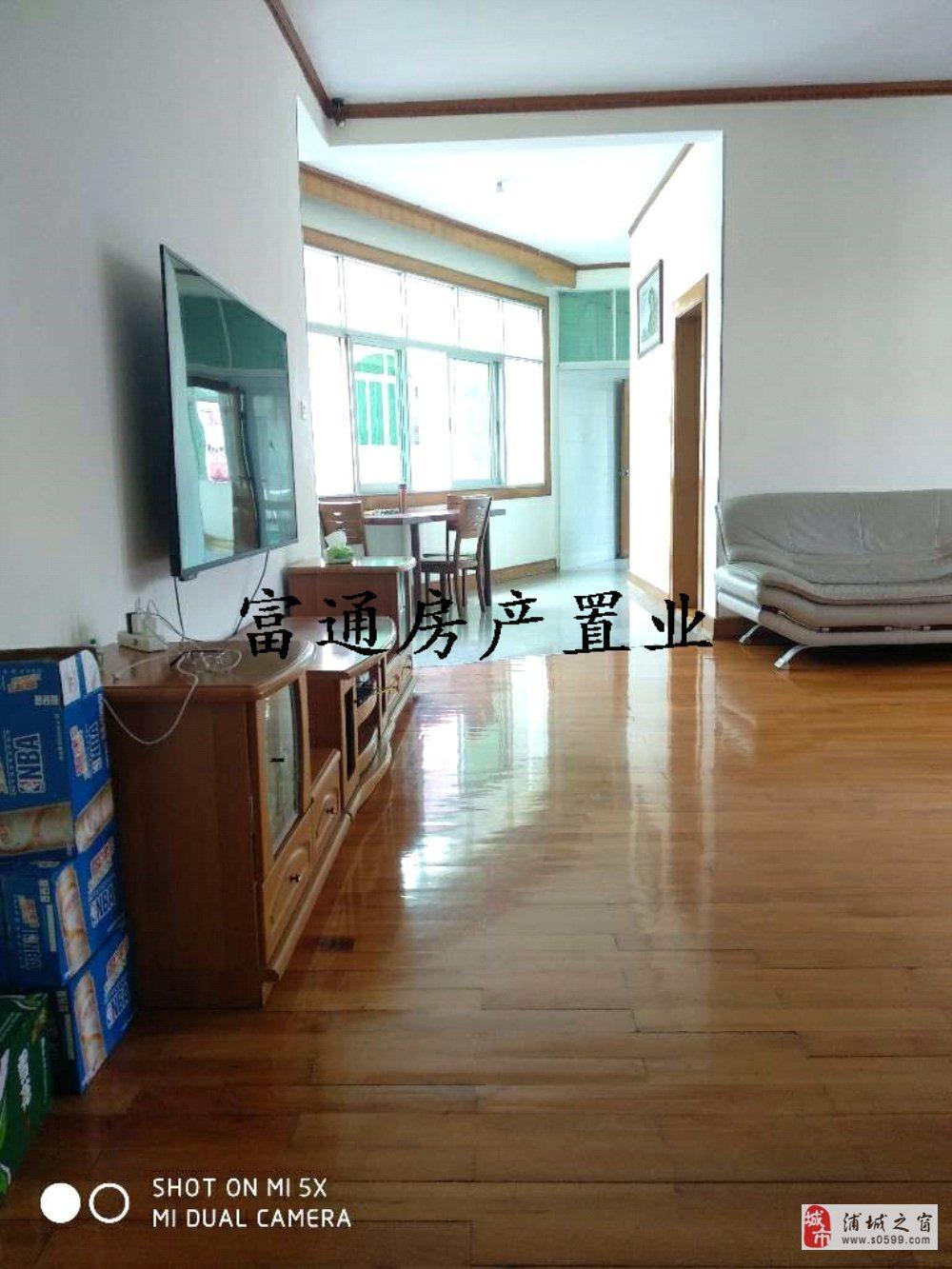 兴浦东二区3室2厅2卫88万元