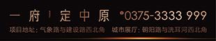 河南�f基���I有限公司