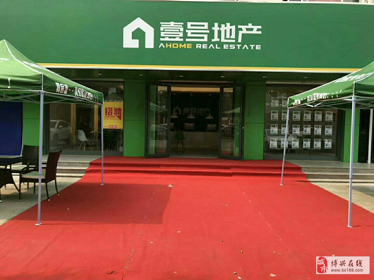 5198渤海公寓3室1厅1卫38万元
