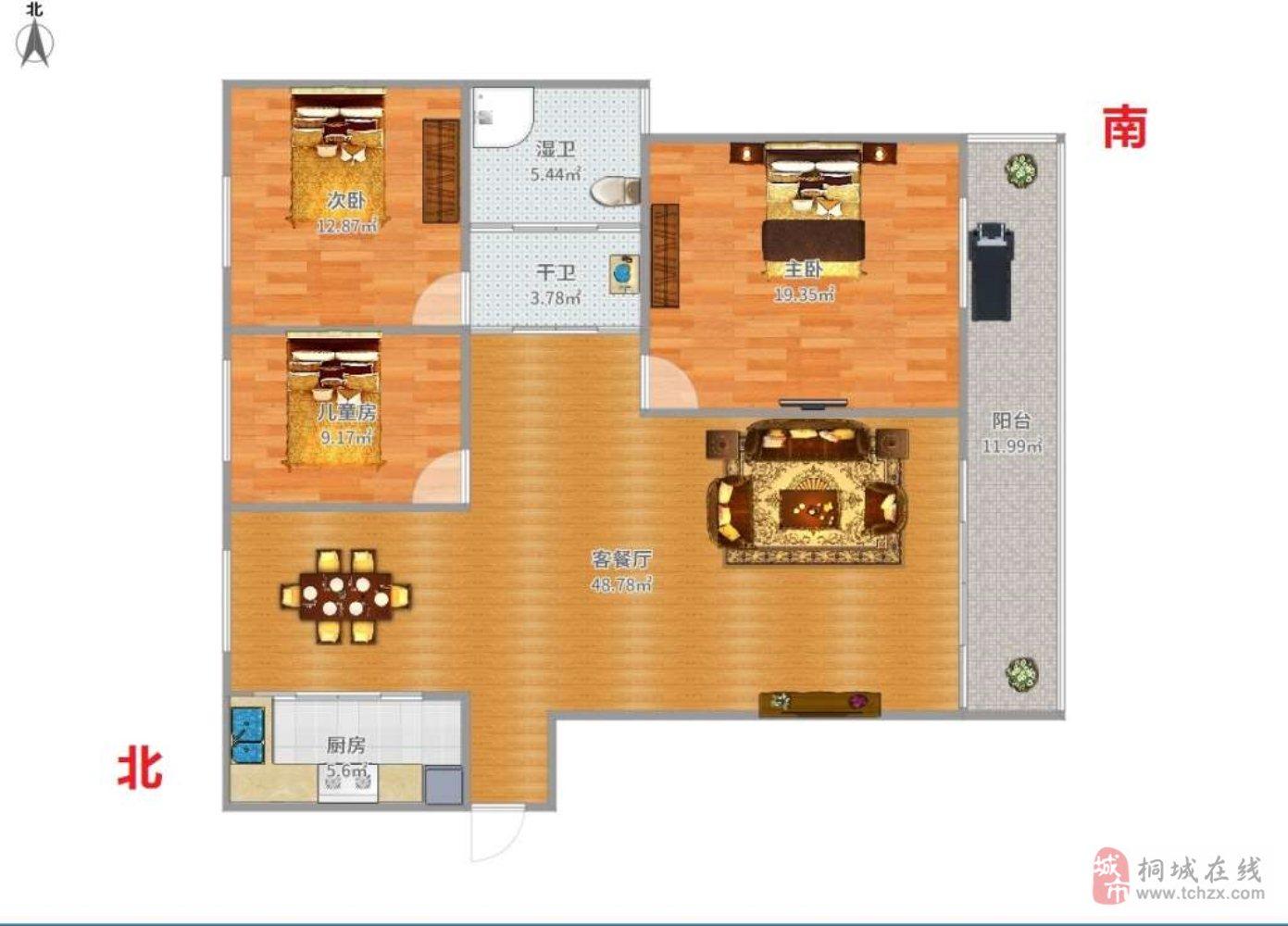山水龙城精装三室超大阳台环境优美满五唯一